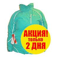 Куртка женская лыжная непромокаемая легкая Dare 2b REGATTA с мембраной, р-р 12