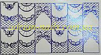 Фольгированный слайдер дизайн №13 - cиний