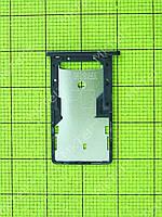 Держатель SIM карты Xiaomi Redmi 4A Оригинал Серый