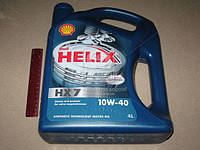 Масло моторное SHELL Helix HX7 SAE 10W-40  (Канистра 4л), ACHZX