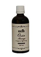 Натуральное масло Авокадо холодного отжима 50