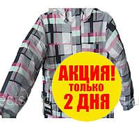 Женская лыжная непромокаемая легкая куртка Dare 2b Англия.Размер 16, фото 1