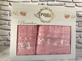Подарочный набор полотенец Pupilla (баня+лицо) № 32499