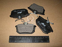 Колодка тормозной MITSUBISHI/VOLVO CARISMA/S40/V40 задней (Производство ABS) 36950, ADHZX