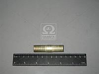 Шпилька опоры вала карданного (Производство АвтоКрАЗ) 310465