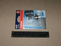 Лампа фарная H7 12V 55W PX26d (1 шт) blister (Производство OSRAM) 64210-01B-BLI