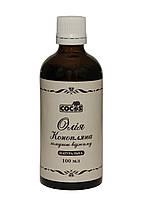 Натуральное Конопляное масло, ТМ Cocos
