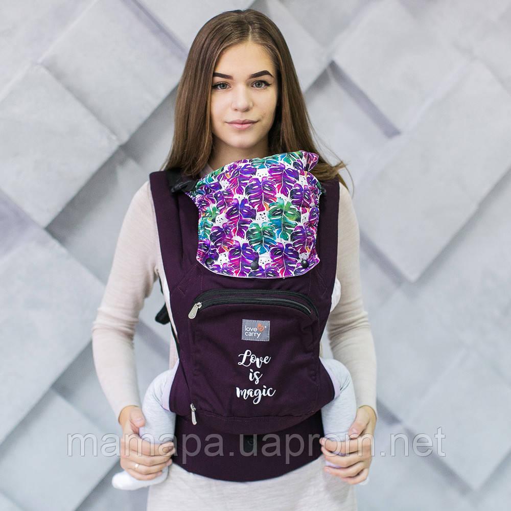 Эрго рюкзак Love & Carry AIR — МАГИЯ бесплатная доставка новой почтой