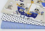 """Лоскут ткани хлопковой """"Пираты на синих кораблях"""" № 1056а, размер 25*78 см, фото 3"""