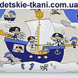 """Лоскут ткани хлопковой """"Пираты на синих кораблях"""" № 1056а, размер 25*78 см, фото 5"""