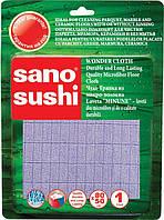 Ганчірка для підлоги з мікроволокна SANO SUSHI, арт.426230