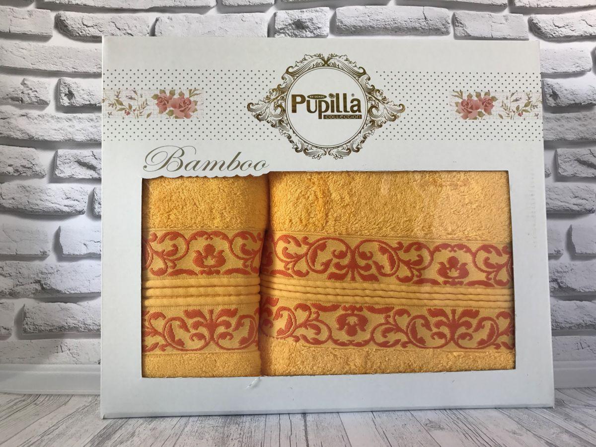 Подарочный набор полотенец Pupilla (баня+лицо) № 32507