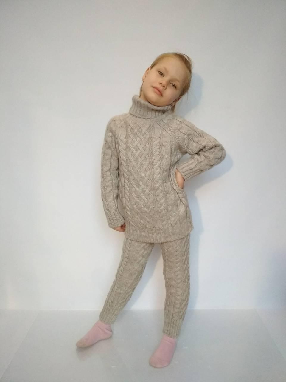 теплый вязаный костюм на девочку бежевого цвета цена 450 грн