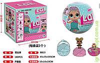 Кукла сюрприз аналог LOL в шарике- классный подарок для девочки