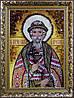 Ікона Ярослав з бурштину
