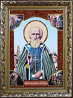 Икона Сергей из янтаря