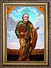 Іменна Ікона Петро з бурштину