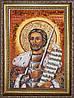 Ікона Олександр з бурштину