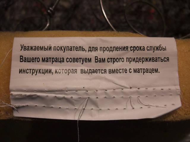 В инструкции об этом ничего не сказано. 20