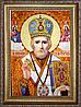 Ікона святого Миколая з бурштину