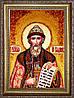 Ікона Святого Князя Володимира з бурштину