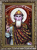 Икона святого Князя Владимира из янтаря