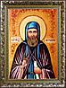 Икона Святого преподобного Виталия из янтаря