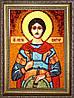Икона Святого мученика Виктора из янтаря