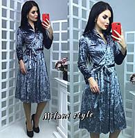 Велюровое платье на запах тв-12027-2