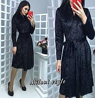 Велюровое платье на запах тв-12027-3