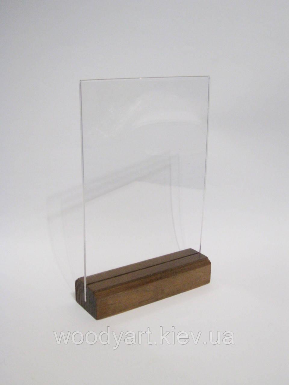 Менюхолдер на деревянной подставке (А5)