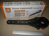 Рычаг тормозной (трещотка) BPW, SAF, ROR, 5 отверстий, зубьев = 10  14712565