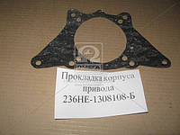 Прокладка привода вентилятора ЯМЗ (производство Украина) (арт. 236-1308108-Б)