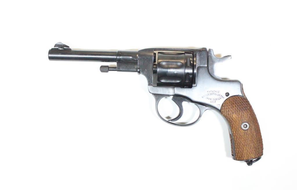 Наган Гром 4мм 1917г (Револьвер системы Наган под патрон флобера)