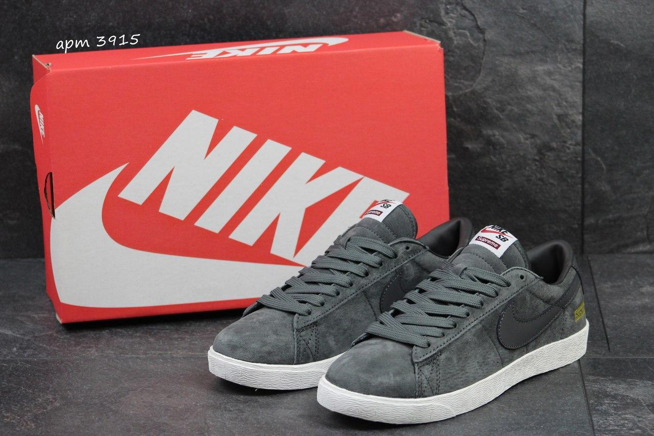 Мужские кроссовки Nike Supreme серые
