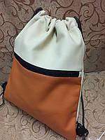 Сумка рюкзак-мешок искусств кожа(только ОПТ ) (Много цветов)Сумка для обуви на затяжках