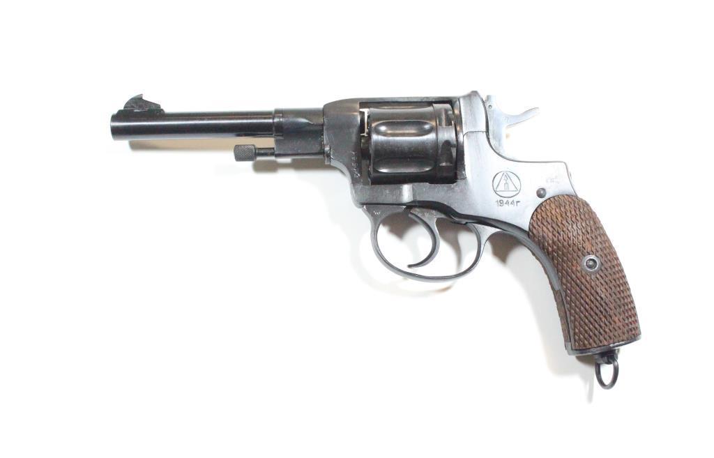 Наган Грім 4мм 1944р (Револьвер системи Наган під патрон флобера)