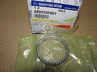 Кольцо абс (Производство SsangYong) 4894205001