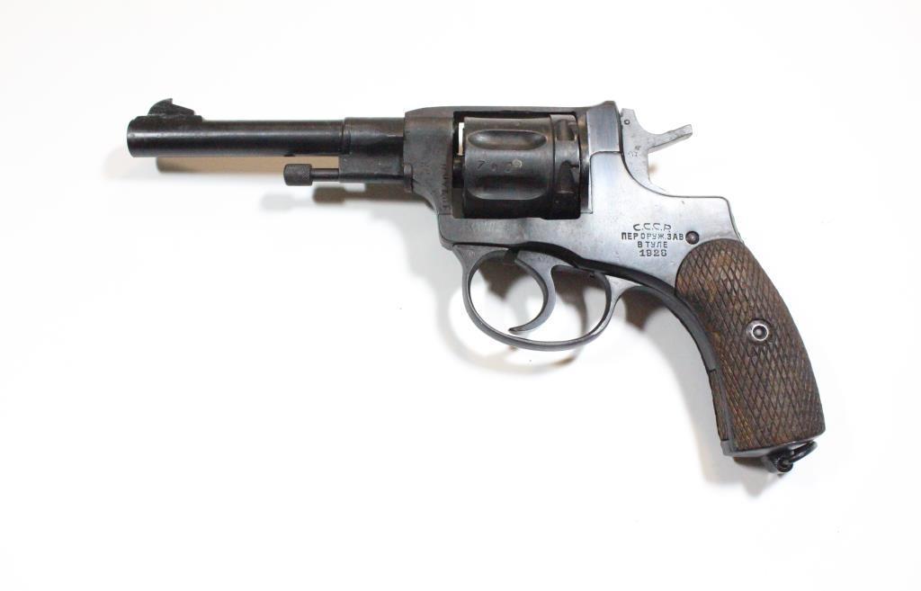 Наган Гром 4мм 1928г (Револьвер системы Наган под патрон флобера)