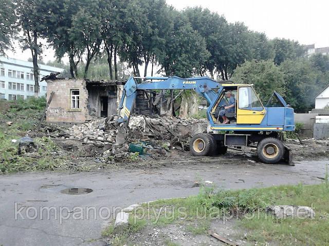 Снос старых домов