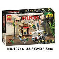 """Конструктор Bela Ninjago Movie 10714 """"Ограбление киоска в Ниндзяго Сити"""" аналог Lego 70607, 263 детали"""