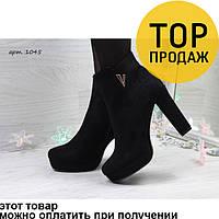 Женские ботильоны на устойчивом каблуке 11 см, черного цвета / ботильоны женские замшевые, удобные, модные
