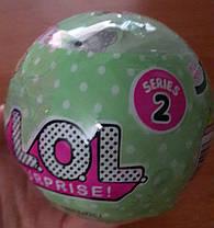 Кукла L.O.L. Surprise Кукла ЛОЛ. 2 сезон Большой шар, фото 2