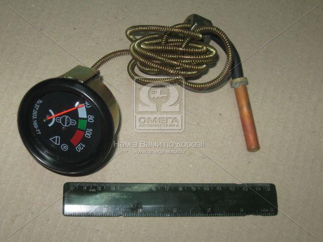 Указатель температуры механический МТЗ (производство JOBs,Юбана) (арт. УТ-200 Д), rqz1