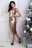 Вечернее платье миди с разрезом Анита ян