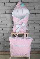 Стеганный набор: конверт и сумка-пеленатор, розово-бирюзовый