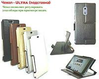 Чехол Ultra (подставка) для Nokia 6