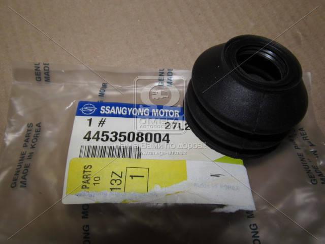 Пыльник опоры шаровой нижней (производство SsangYong) (арт. 4453508004), AAHZX