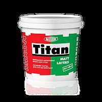 Акриловая моющаяся краска для стен и потолка Titan Mattlateks. 1л