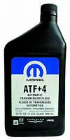 Жидкость для Акпп MOPAR ATF +4 0,946л 68218057AA